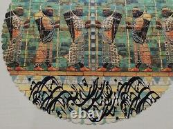 Persian Persepolis Calligraphy Art Poem Poetry Table Cover Cloth Nowrooz Velvet