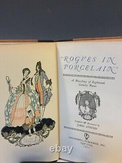 ROGUES IN PORCELAIN Compiled Poems with ART DECO Color ILLUS. By JOHN AUSTEN
