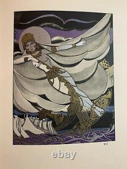 RUBAIYAT OF OMAR KHAYYAM 1922 ART DECO EDITION ILLUSTRATED By FISH 1st POETRY