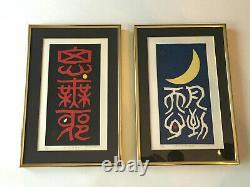 Rare 2 Haku Maki Framed woodblock Prints Poems 72-29 & 72-30 Signed and Numbered