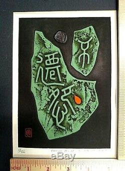Scarce Limited Edition Haku Maki Cement Relief Print #13/201 TitledPoem 71-81