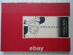 TOSHIO SAEKI Art book Erotic Illustrations Poetry picture scroll jonen emaki