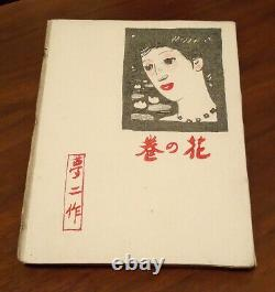 Takehisa Yumeji The Rolled Rolling Flower Collection of Flowers 1910 1st Ed Book
