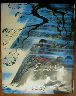 The Complete Graphics of Eyvind Earle And Selected Poems-SIGNED