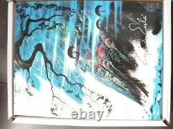 The Complete Graphics of Eyvind Earle, Poems and Writings Original Box