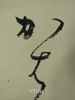 UK999 Tanka Poem Autumn Moon Samurai Calligraphy Hanging Scroll Japanese Art