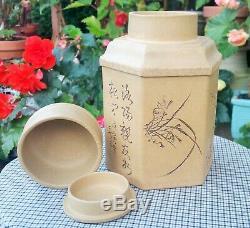 VTG chinese tea caddy yixing zisha stoneware ginger jar poem vase pottery art