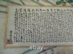 Vintage Chinese Or Japanese Scholar Are Poem Calligraphy Signed Painting Floral