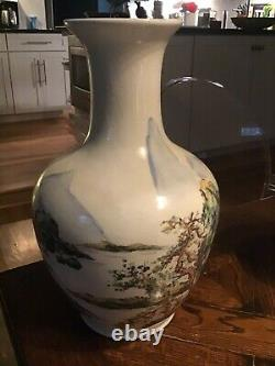 Vintage Chinese POETRY art VASE hand painted Asia Ceramic Art
