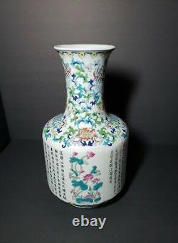 Vintage Four Seasons Of Chinese Poem Vase Yi Lin Art & Treasure Of China