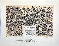 YIDDISH Poem 1938 Sznjaderman ELEGY FOR MY SHTETL Signed Lithograph, Judaica